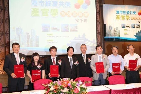 台南市政府與台灣港務公司舉辦「港市經濟共榮」產官學座談會,市長賴清德(左四)到場參加。(圖由市府提供)