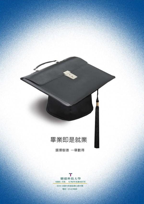 陳香如同學的創作「畢業即是就業」獲銀犢獎。(照片由樹德科大提供)