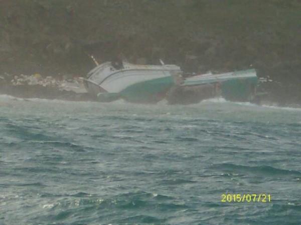 大進滿十號漁船沉沒,千鈞一髮之際船上四人幸運獲救。(第八海巡隊提供)