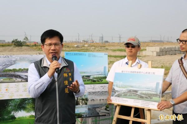 台中市長林佳龍視察水湳會展中心基地,強調開發計劃從未中斷。(記者張菁雅攝)