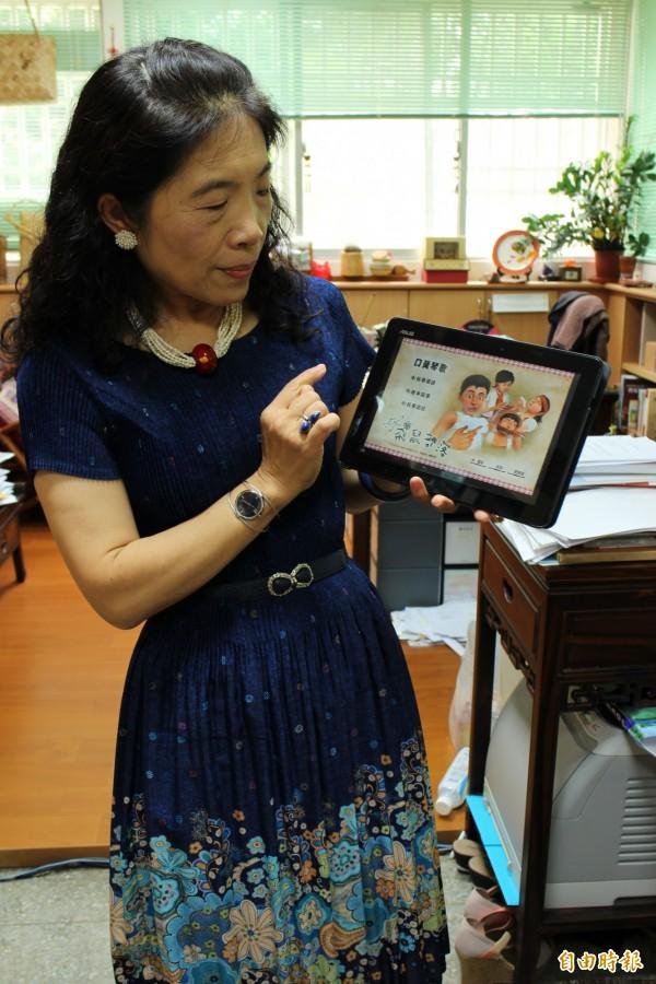清華大學教授傅麗玉推廣原住民科學科普文化,推出六款好玩的繪本遊戲APP,獲得很多迴響,學生可邊玩邊學科學,還可學泰雅族母語,有趣又具教育意義。(記者洪美秀攝)