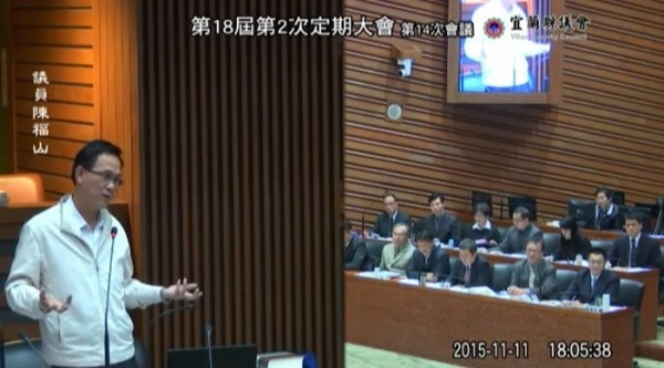 宜蘭縣議員陳福山(左)昨晚在質詢影帶被PO上網,網友批他是「白木一元」。(記者江志雄翻攝)