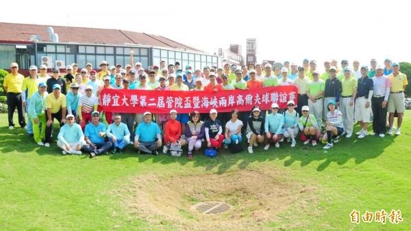 「海峽兩岸EMBA高爾夫球賽」今年由靜宜大學承辦。(記者歐素美攝)