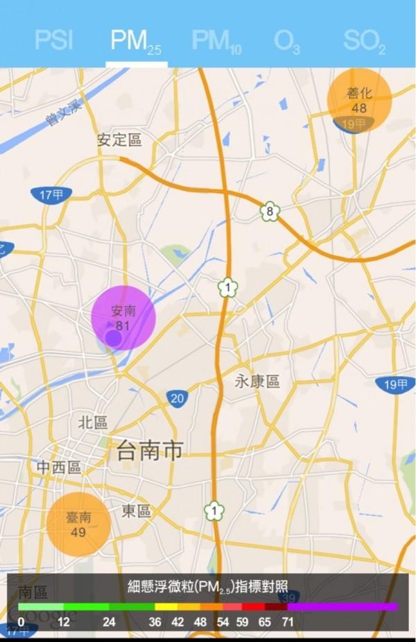 台南市安南區PM2.5偏高。(擷自環保署空氣品質監測網頁)