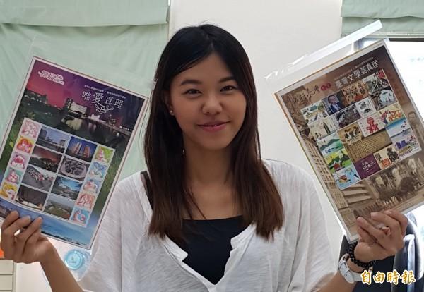 真理大學校慶紀念郵票一推出就受校友歡迎。(記者楊金城攝)