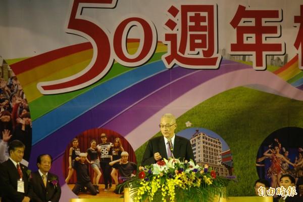 建國科大歡慶50歲生日快樂,副總統吳敦義也去祝賀。(記者劉曉欣攝)