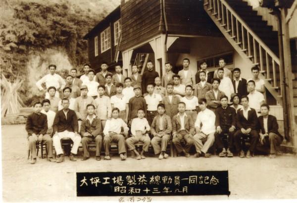 大坪茶廠的老照片。(廖惠慶提供)
