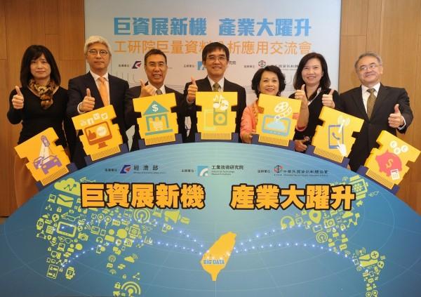 工研院巨資中心週四舉行成果發表,與momo電子商城、台灣大哥大、月眉開發等一起合影。(工研院提供)