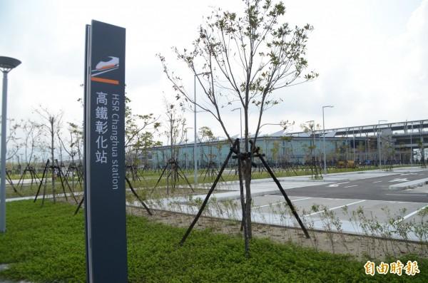 高鐵彰化站即將正式營運,免費接駁公車在11月30日正式上路。(記者顏宏駿攝)