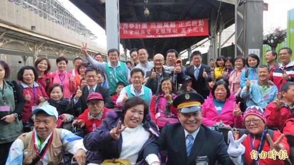 80多位身障團體圓夢,展開搭火車到花蓮的3天之旅。(記者蘇金鳳攝)