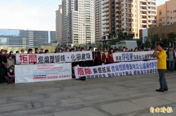 豐原居民到台中市議會廣場抗議紙廠長期污染空氣。(記者張菁雅攝)