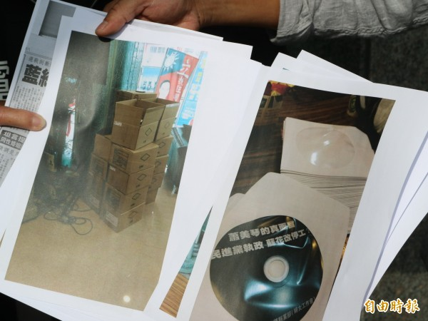 民進黨花蓮縣立委候選人蕭美琴今早到花蓮地檢署按鈴控告國民黨花蓮縣黨部婦女工作會散布不實文宣。(記者王錦義翻攝)