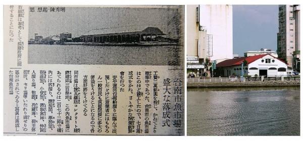 「大阪朝日新聞」舊剪報,證明台南運河舊魚市場今年剛好80歲。(擷自陳秀琍臉書)