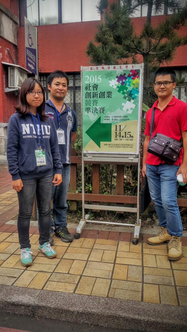 清大學生團隊利用廚餘堆肥,希望提高土壤的保水性和微生物含量,來提高作物生產。(記者洪美秀翻攝)