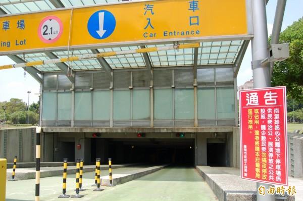 台南百花祭期間新營綠都心公園地下停車場今起跨日停車收費。(記者楊金城攝)