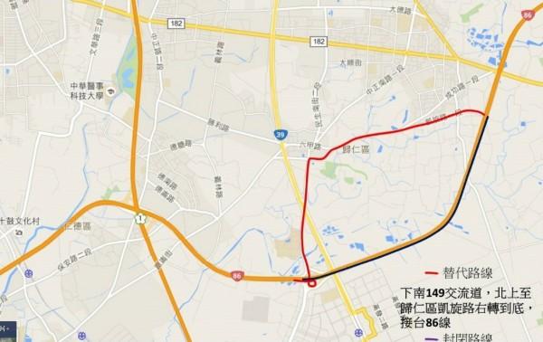 台86線(歸仁區)24號橋東向橋面位移封閉改道示意圖。(記者王涵平翻攝)