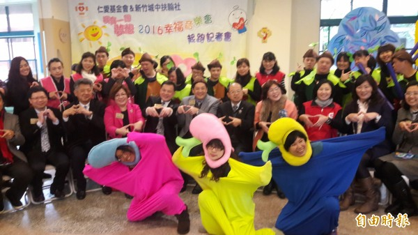 新竹市仁愛社會基金會成立十週年,舉辦「我有一個夢想,幸福音樂會」,要讓身障天使圓夢。(記者洪美秀攝)
