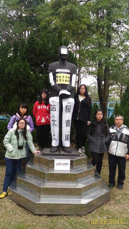 台中教育大學老師楊允言(圖右)與學生一起在蔣介石銅像身上貼上標語。(記者蔡淑媛翻攝)