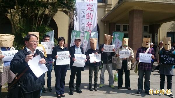 一群歷史教師、學者在228齊聚台北228紀念館前,怒吼:「給我真相、給我正義」,要求歷史教科書把台灣政治迫害事件的加害者列入。(記者吳柏軒攝)