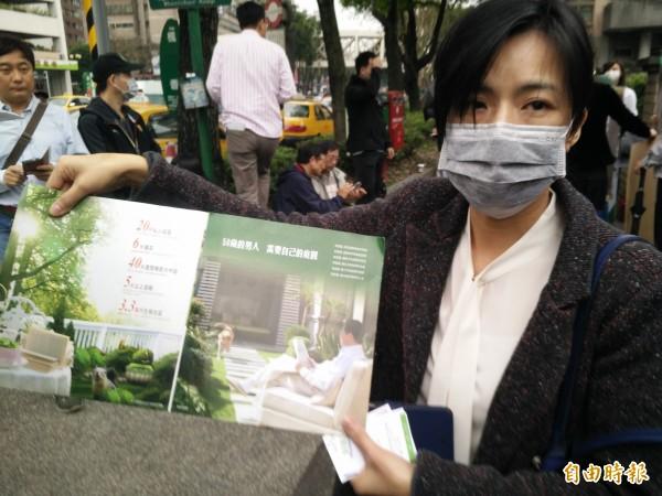 許姓承購戶拿著建商當初的廣告,上面寫著「私人庭園」。(記者王定傳攝)