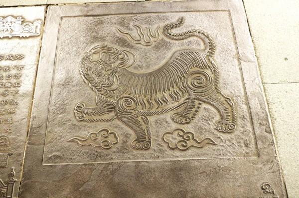 被刨除的鐵磚上刻有三峽老街的歷史,例如藍地黃虎旗的史實,可說是「會說故事」的特色公共藝術。(民眾提供)