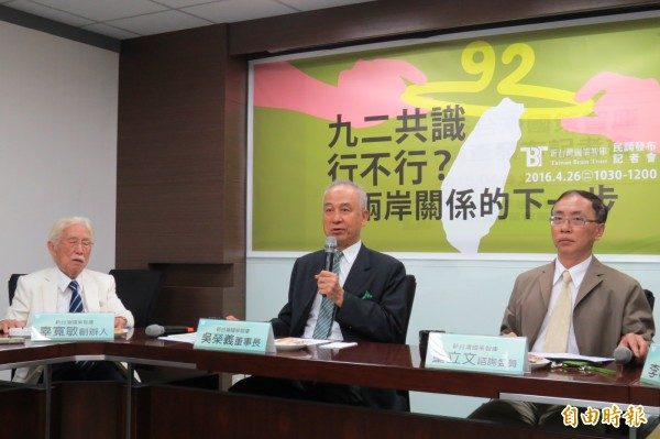民調顯示,76.2%台灣民眾不清楚九二共識內容。(記者陳鈺馥攝)