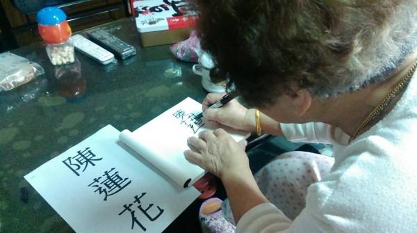 參與集資的民眾有機會獲得慰安婦阿嬤的親筆簽名書。(婦援會提供)