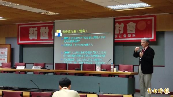 東吳大學社會學系今天舉辦「新世代文化學術研討會」,配合系上過去三年資料庫研究成果,以「新世代文化」為題進行論文發表。(記者李盈蒨攝)