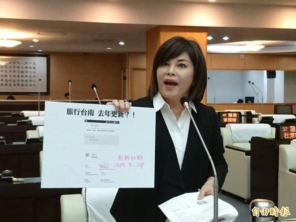 台南市議員賴惠員質詢「旅行台南」APP的便利功能應再加把勁。(記者洪瑞琴攝)