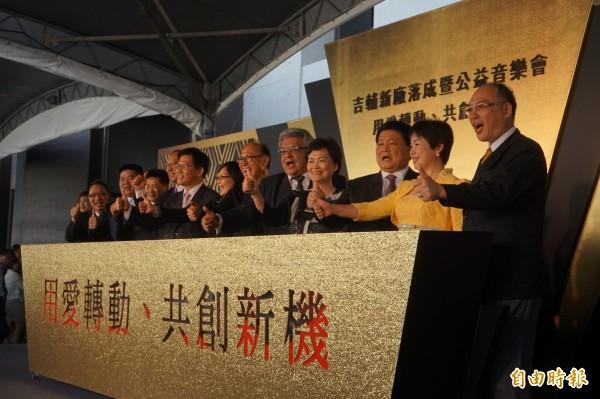 吉輔企業新廠落成,台中市長林佳龍等皆出席。(記者歐素美攝)