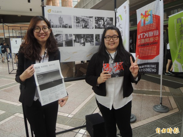 澳門僑生梁惠施(右)與馬來西亞僑生葉瑋玟,紀錄澳門變化。(記者張軒哲攝)