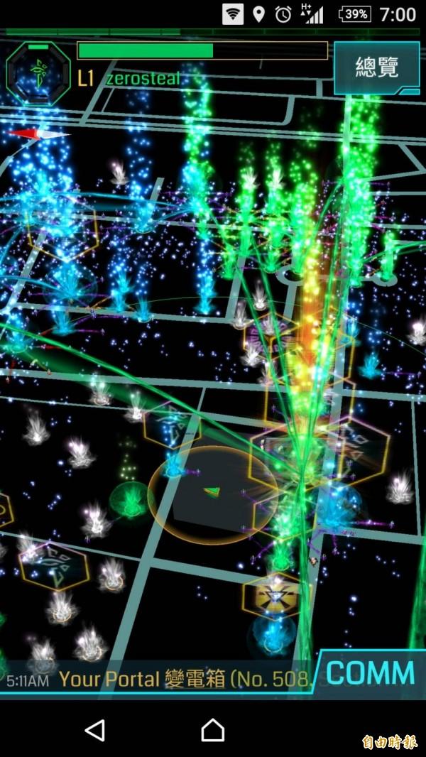 藍營「反抗軍」和綠營「啟蒙軍」要在遊戲中攻佔與實際底理位置相符的能量塔,綠色屬於啟蒙軍陣營攻佔的能量塔、藍色屬於反抗軍攻佔的能量塔、白色處是尚未被攻佔的能量塔。