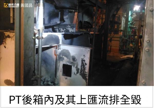時代力量立委黃國昌接獲內部員工提供核二廠二號機事故現場照片,爆裂焦黑清晰可見。(圖由黃國昌辦公室提供)