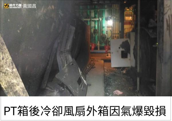 時代力量立委黃國昌接獲台電內部員工提供核二廠二號機事故現場照片,爆裂焦黑清晰可見。(圖由黃國昌國會辦公室提供)