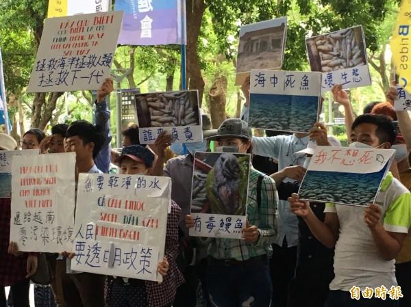 越南在台民眾要台塑還給越南乾淨環境。(記者楊綿傑攝)