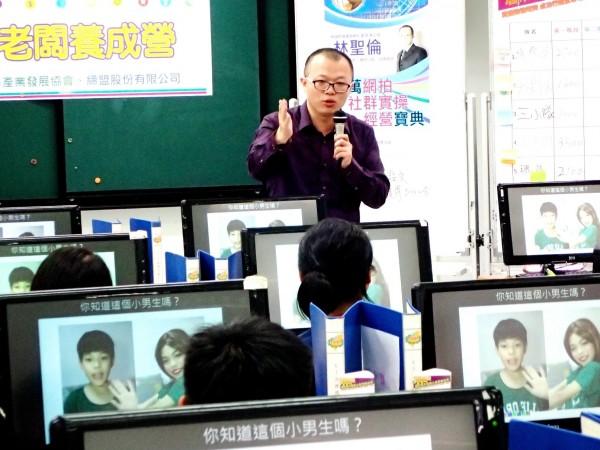 城市科大資管系為高中職生舉辦「電商小老闆養成營」,中華跨境電子商務產業發展協會執行長林聖倫擔任講師。(台北城市科技大學提供)