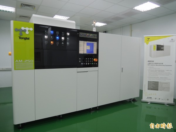 3D列印聯合實驗室由東台精機公司自製研發的3D金屬列印設備。(記者廖雪茹攝)
