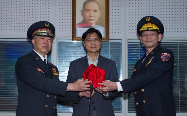 消防署長 - Fire chief - Japane...