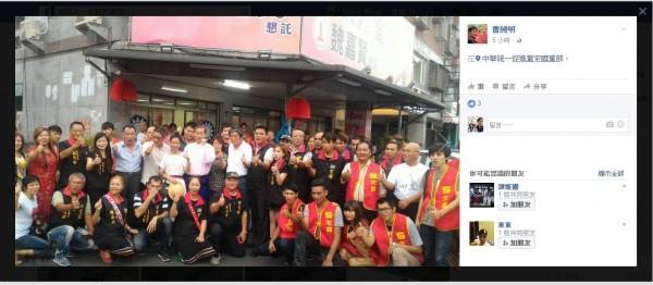 中華統一促進黨總裁白狼昨到花蓮市,到國民黨提名的市長候選人魏嘉賢總部加油打氣。(翻攝中華統一促進黨花蓮定國黨部臉書)