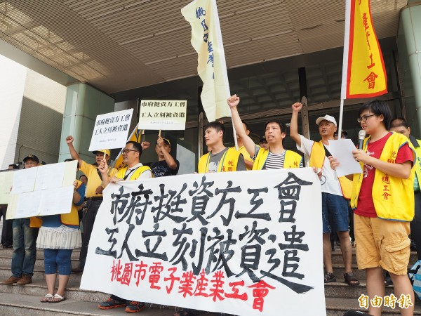 桃園市電子業產業工會上午到桃園市政府抗議,痛批宏達電違法資遣。(記者陳昀攝)