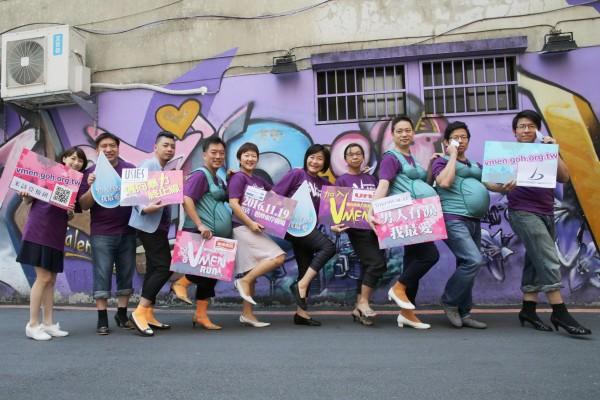 勵馨基金會今天舉辦「男人有淚我最愛 V-Men路跑記者會」,會中支持路跑活動的企業代表也紛紛穿上大肚裝與高跟鞋,體驗女性處境。(勵馨基金會提供)