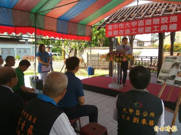 立法院副院長蔡其昌致詞指出,向交通部觀光局爭取經費打造休憩空間。(記者張軒哲攝)