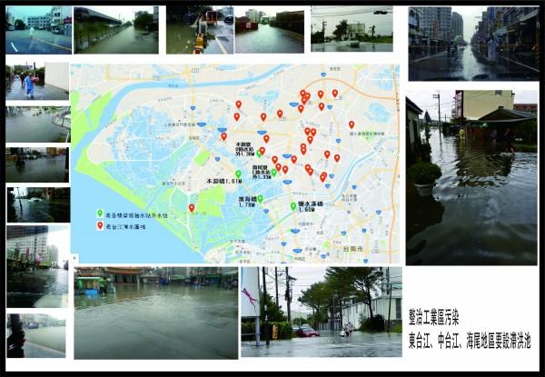 台江文化志工共同製作「0929台江水災地圖」,希望送進總統府。(記者洪瑞琴翻攝)