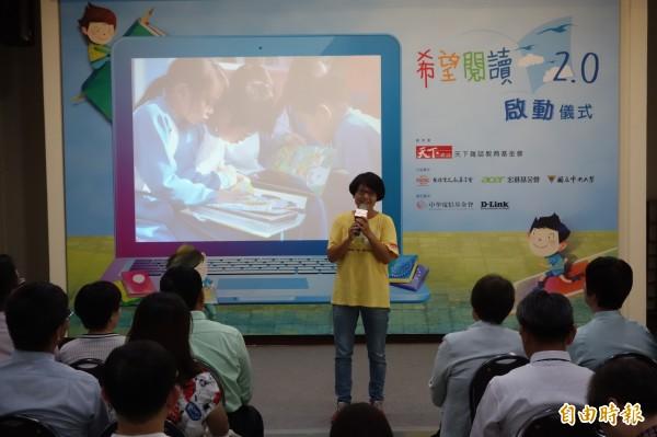 天下雜誌教育基金會推動「希望閱讀2.0」計畫,盼集合社會各界力量,幫助偏鄉學童提升閱讀、數位能力。(記者吳柏軒攝)