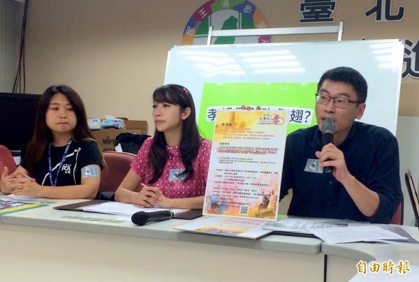 台北市議員梁文傑(右)、許淑華(中)今出面指控中華民國體育總會舉辦孝親活動,竟發送魚翅餐券,還向北市體育局申請補助,完全不合理。(記者郭逸攝)