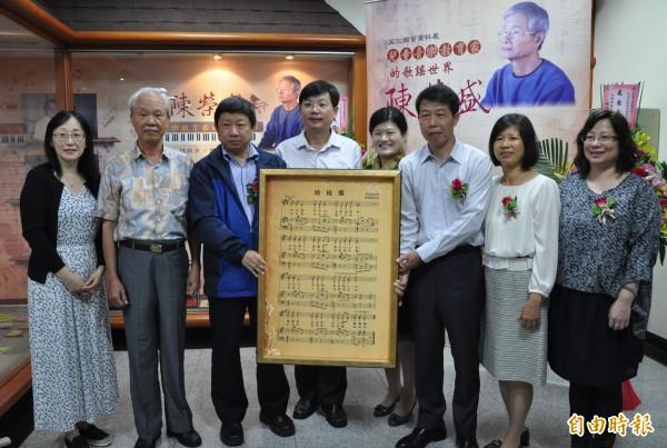 《娃娃國》作曲家、兒童音樂教育家陳榮盛紀念展開幕。(記者蔡彰盛攝)