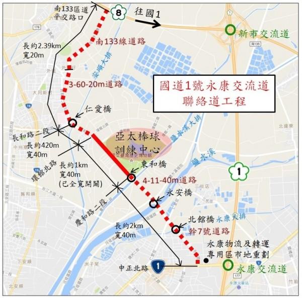 國道1號永康交流道聯絡道工程示意圖(記者洪瑞琴翻攝)