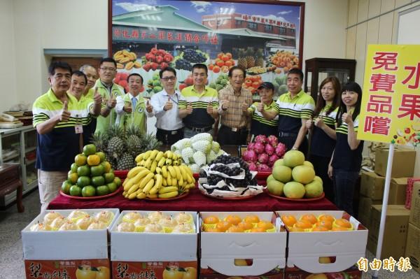 彰化水果嘉年華 上萬斤呷免錢再享優惠價