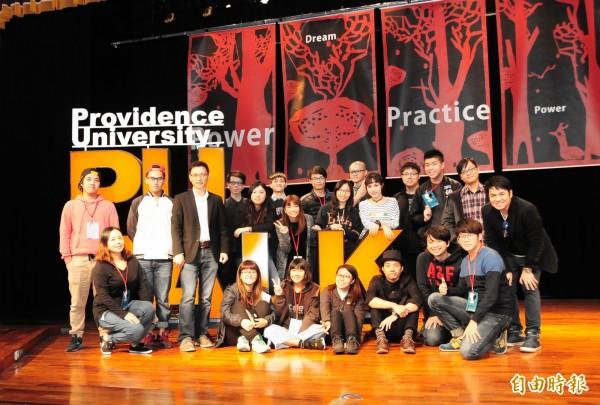 靜宜大學開辦PU TALK小論壇,邀請校內外人士演講分享生命經驗。(記者歐素美攝)