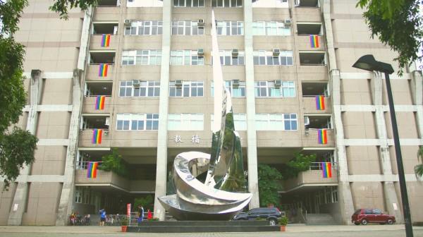 國立宜蘭大學性別友善社團「原色思潮」去年在校內舉辦性別平等月活動時升彩虹旗。(記者簡惠茹翻攝)